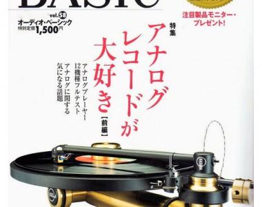 CONJUNTO JUZMA STABI S + STOGI S PORTADA EN AUDIO BASIC JAPON