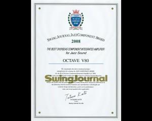2008_SWINGJOURNAL_Award_V80