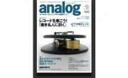 kuzma_analog_cover2