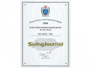 2008_SWINGJOURNAL_Award_V80